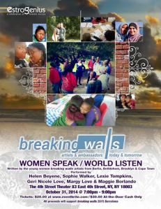 WOMEN SPEAK WORLD LISTEN October 31 2014 nyc